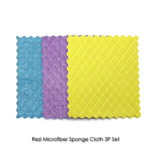\ポイント最大33.5倍!16日1:59まで/Rezi Microfiber Sponge Cloth 3P Set マイクロファイバー スポンジ クロス ワッフル タオル 北欧 かわいい ふきん 手拭き 台拭き 掃除 車 スポンジセット 洗い物 キ
