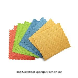 \ポイント最大33.5倍!16日1:59まで/Rezi Microfiber Sponge Cloth 8P Set マイクロファイバー スポンジ クロス ワッフル タオル 北欧 かわいい ふきん 手拭き 台拭き 掃除 車 スポンジセット 洗い物 キ