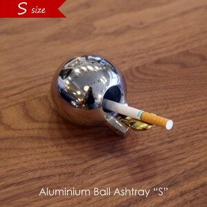"Aluminium Ball Ashtray ""S"" 灰皿 アッシュトレイ アルミニウム ニッケル おしゃれ 卓上 フタ付 ボール型"