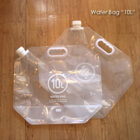 "Water Bag ""10L""ウォーターバッグ ウォータータンク 折りたたみ おしゃれ アウトドア 防災 コンパクト 軽量 非常用 給水袋 取っ手付 ポリタンク 水 キャンプ"