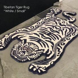 """【送料無料】Tibetan Tiger Rug """"White / Small""""チベタンタイガーラグ マット 虎 おしゃれ 敷物 インテリア ホワイト ナチュラル 玄関マット 屋内 室内 ウール コットン エスニック 分厚い 柄 小さい 小さめ"""