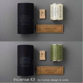 Incense Kit Candy design & works インセンスキット KUUMBA お香立て ペンキ缶 ヒノキ ウッド フルーツ