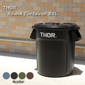【ポイント最大34倍!26日1:59まで】TRUST THOR Round Container 38L ラウンドコンテナ ブラック グレー オリーブドラブ カーキ ブラウン フタ付き おしゃれ プラスチック