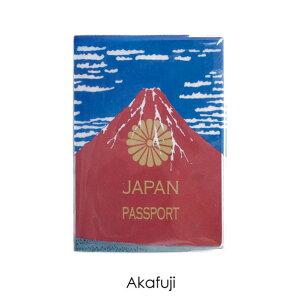 \ポイント最大34倍!28日1:59まで/【メール便対応250円】Akafuji アカフジ パスポートケース パスポートホルダー パスポートカバー パスポート入れ 赤富士 富士山 10年 かわいい メンズ 北斎