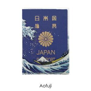 \ポイント最大34倍!28日1:59まで/【メール便対応250円】Aofuji アオフジ パスポートケース パスポートホルダー パスポートカバー パスポート入れ 青富士 富士山 5年 かわいい メンズ 北斎 透