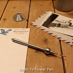 Berlin TV-Tower Pen ベルリンTVタワーペン ペンスタンド 1本 一本 セット ペンたて ペン立て ペンホルダー プレゼント ギフト かわいい おしゃれ ドイツ 建築 ジオラマ