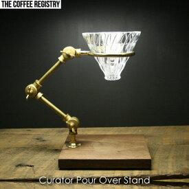 """【送料無料】Coffee Registry """"Curator pour over stand"""" コーヒーメーカー コーヒースタンド コーヒードリップ コーヒーポット ハンドドリップ コーヒーサーバー フィルタ The 真鍮 ブラス ウォールナット 木"""