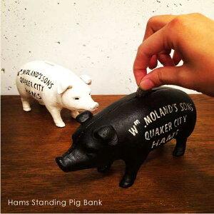 \お盆も営業!店舗在庫は即日発送/Hams Standing Pig Bank 貯金箱 白 ホワイト ブラック 黒 アニマル 動物 アンティーク レトロ ピッグバンク ピギーバンク かわいい オシャレ オブジェ 豚の貯金