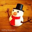 MeltingSnowmanメルティングスノーマン雪だるま溶ける面白い粘土おもちゃ子供プレゼントギフトクリスマスかわいい冬雪スノー白いウケユニークユーモア作る工作