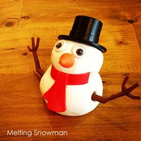 \キャッシュレス5%還元/ Melting Snowman メルティングスノーマン 雪だるま 溶ける 面白い 粘土 おもちゃ 子供 プレゼント ギフト クリスマス プレゼント かわいい 冬 雪 スノー 白い ウケ ユニーク ユーモア 作る 工作【楽ギフ_包装】