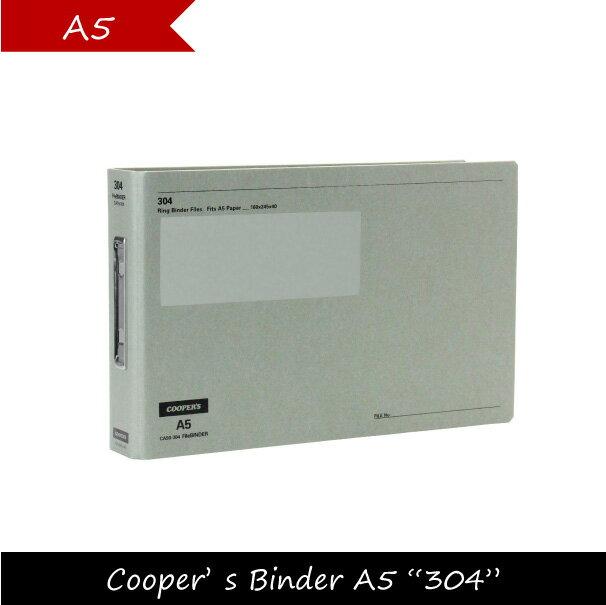 """Cooper's Binder A5 """"304"""" W245×D40×H160mm バインダー ファイル 2穴 紙 ペーパー グリーン 緑 フォルダ フォルダー 文具 文房具 収納 整理 書類 書類整理 仕分け ステーショナリー 事務用品"""