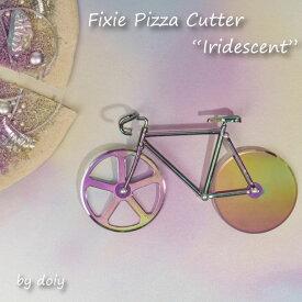 """【ポイント最大34倍!11日1:59まで】\キャッシュレス5%還元/ doiy Fixie Pizza Cutter """"Iridescent"""" フィクシーピザカッター""""イリディセント"""" レインボー キッチン 雑貨 銅 自転車 ピストバイク おしゃれ"""