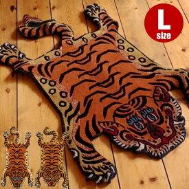 """Tibetan Tiger Rug """"Large""""チベタンタイガーラグ マット 虎 おしゃれ 敷物 インテリア ブラック ナチュラル 玄関マット 屋内 室内 ウール コットン エスニック 分厚い 柄 小さい 小さめ"""