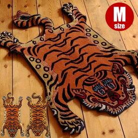 """Tibetan Tiger Rug """"Medium""""チベタンタイガーラグ マット 虎 おしゃれ 敷物 インテリア ブラック ナチュラル 玄関マット 屋内 室内 ウール コットン エスニック 分厚い 柄 小さい 小さめ"""