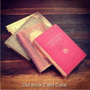 Old Book Card Case オールドブックカードケース リフィルタイプオシャレ アンティーク 本革 牛革 雑貨 赤 緑 茶 レッド グリーン ブラウン ベージュ 【楽ギフ_包装】【HL_NEW_18】