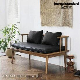 journal standard Furniture ALVESTA BENCH BLACK アラベスタベンチ ブラック ベンチ ソファ 木製 おしゃれ クッション アンティーク 背もたれ ダイニング リビング 玄関 廊下 西海岸 北欧