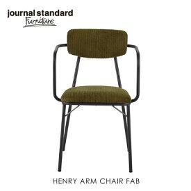 \キャッシュレス5%還元/ journal standard Furniture ジャーナルスタンダードファニチャー HENRY ARM CHAIR FAB ヘンリーアームチェア ファブリック 椅子 ダイニングチェア 家具 無垢 おしゃれ 木製 アイアン 鉄 コーデュロイ
