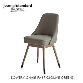\キャッシュレス5%還元/ journal standard Furniture ジャーナルスタンダードファニチャー BOWERY CHAIR FABRIC(OLIVE GRREN) バワリーチェア ファブリック 椅子 チェア チェアー ダイニングチェア 家具 無垢 おしゃれ 木製 オリーブ
