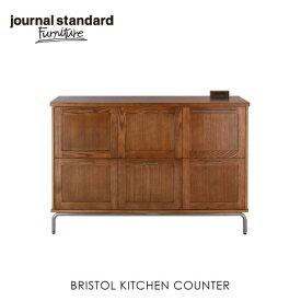 journal standard Furniture BRISTOL KITCHEN COUNTER LB キッチンカウンター 収納 完成品 140 家具 おしゃれ インダストリアル アンティーク ヴィンテージ 男前