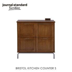 journal standard Furniture BRISTOL KITCHEN COUNTER LB S キッチンカウンター 収納 完成品 90 家具 おしゃれ インダストリアル アンティーク ヴィンテージ 男前