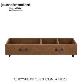 \キャッシュレス5%還元/ journal standard Furniture CHRYSTIE KITCHEN CONTAINER L 収納 家具 おしゃれ インダストリアル アンティーク ヴィンテージ 男前 キャスター 隙間