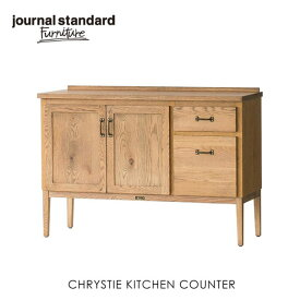 journal standard Furniture CHRYSTIE KITCHEN COUNTER キッチンカウンター 収納 完成品 130 140 家具 おしゃれ インダストリアル アンティーク ヴィンテージ 男前