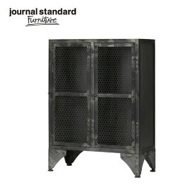\キャッシュレス5%還元/ 【送料無料】journal standard Furniture ジャーナルスタンダードファニチャー GUIDEL MESH LOCKER LOW ギデルメッシュロッカー 家具 キャビネット 収納 アイアン