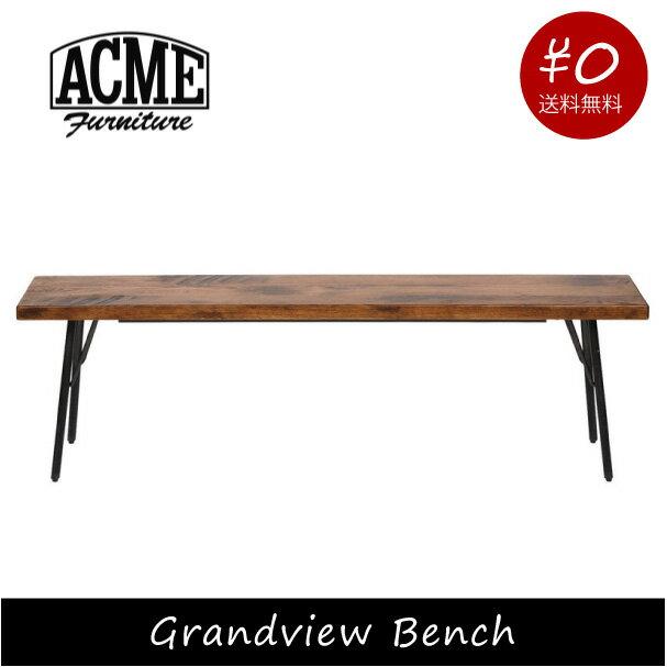 【送料無料】ACME FURNITURE アクメファニチャー GRANDVIEW BENCH グランドヴューベンチ 長椅子 ダイニングベンチ 椅子 いす イス 無垢 ウッド 木製 アメリカン