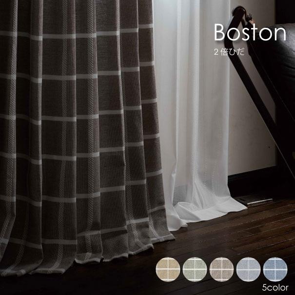 【2倍ヒダ】WAVE SALAD Boston オーダーカーテン カーテン オーダーメイド おしゃれ 北欧 かわいい モダン 西海岸 ヴィンテージ チェック 全5色