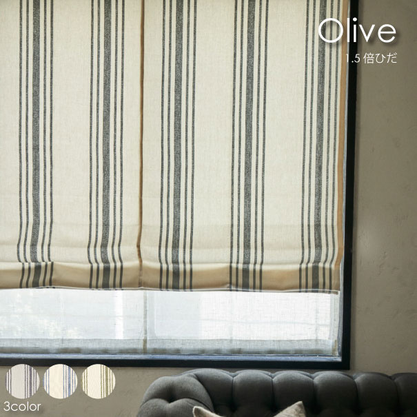 【1.5倍ヒダ】WAVE SALAD Olive オーダーカーテン カーテン オーダーメイド おしゃれ 北欧 かわいい モダン 西海岸 ヴィンテージ ストライプ 全3色