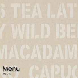 【2倍ヒダ】WAVE SALAD Menu オーダーカーテン カーテン オーダーメイド おしゃれ 北欧 カフェ かわいい モダン 西海岸 ヴィンテージ レトロ アンティーク