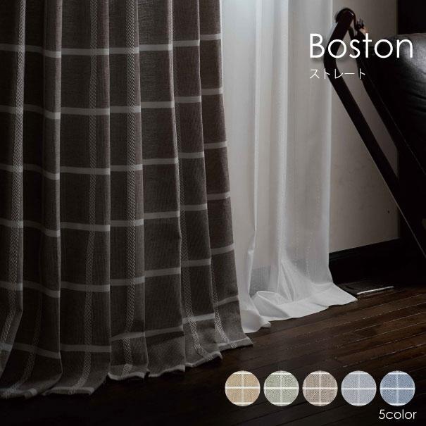【ストレート】WAVE SALAD Boston オーダーカーテン カーテン オーダーメイド おしゃれ 北欧 かわいい モダン 西海岸 ヴィンテージ チェック 全5色