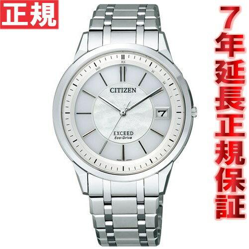 シチズン エクシード 腕時計 エコ ドライブ チタン製 世界最薄 電波時計 メンズ CITIZEN EXCEED EBG74-5023