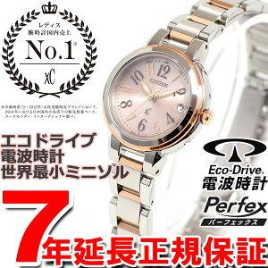 シチズン クロスシー CITIZEN XC エコ・ドライブ 電波時計 レディース 腕時計 MINISOL ミニソル ES8034-57W【あす楽対応】【即納可】