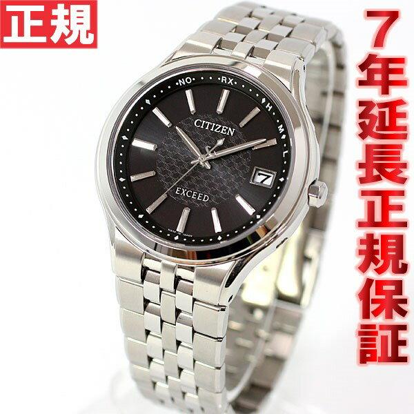 シチズン エクシード CITIZEN EXCEED エコ・ドライブ Eco-Drive 電波腕時計 メンズ AS7040-59E