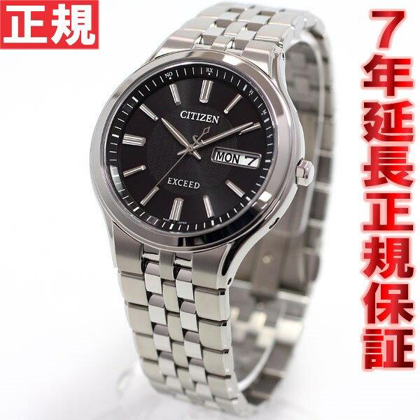 シチズン エクシード CITIZEN EXCEED エコドライブ ソーラー 電波時計 メンズ 腕時計 デイ&デイト AT6000-52E