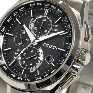 シチズンアテッサCITIZENATTESAエコドライブソーラー電波時計メンズ腕時計ダイレクトフライトクロノグラフAT8040-57E