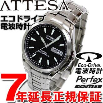 シチズンアテッサ电波钟表艾考驱动器ATD53-2792 CITIZEN手表