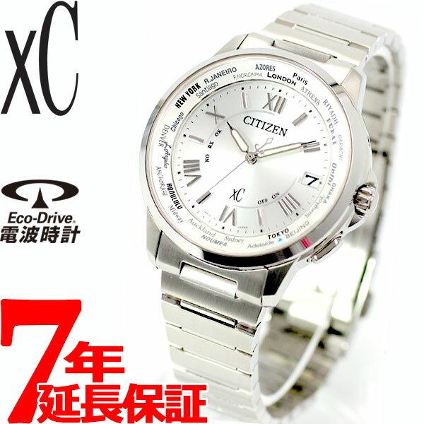 シチズン クロスシー CITIZEN XC エコ・ドライブ 電波 腕時計 メンズ Eco-Drive 多局受信型 CB1020-54A