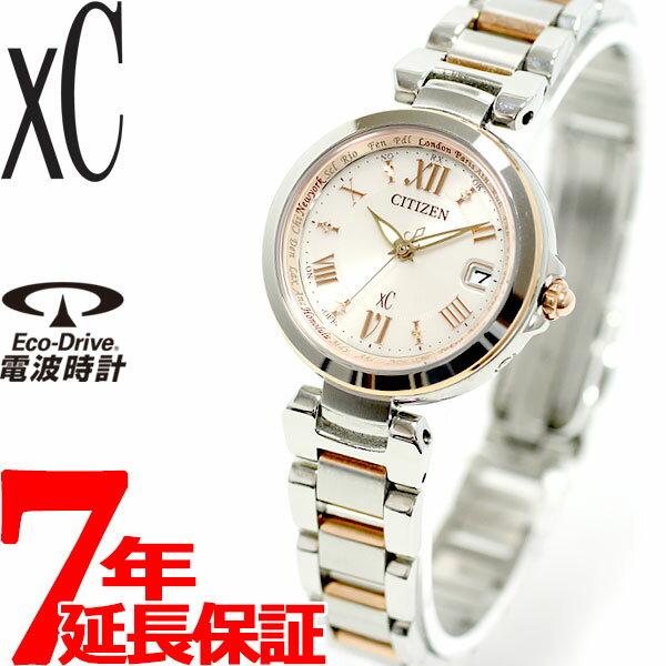 シチズン クロスシー CITIZEN XC エコドライブ ソーラー 電波時計 レディース 腕時計 HAPPY FLIGHT ハッピーフライト EC1034-59W