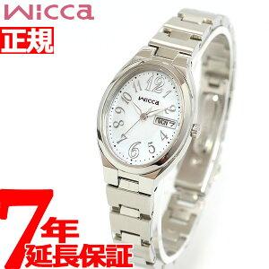 シチズン ウィッカ CITIZEN wicca ソーラー(エコドライブ) 腕時計 レディース KH3-118-91【あす楽対応】【即納可】