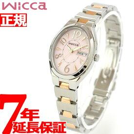 シチズン ウィッカ CITIZEN wicca ソーラー(エコドライブ) 腕時計 レディース KH3-118-93