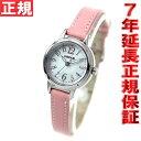 シチズン ウィッカ CITIZEN wicca エコドライブ ソーラー 腕時計 レディース KH9-914-10
