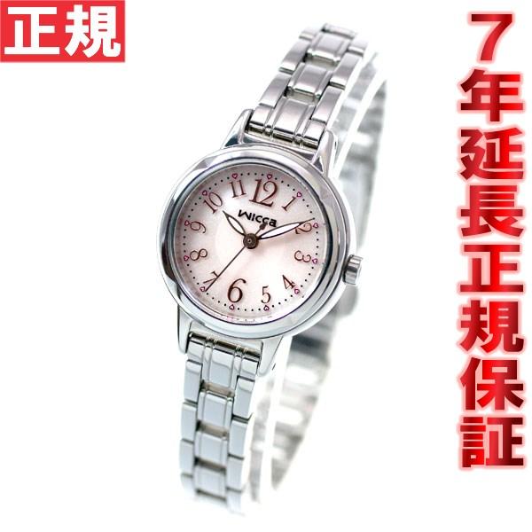 シチズン ウィッカ CITIZEN wicca エコドライブ ソーラー 腕時計 レディース KH9-914-91【あす楽対応】【即納可】
