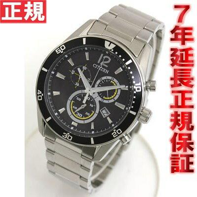 シチズン オルタナCITIZEN ALTERNA エコドライブ クロノグラフ 腕時計 VO10-6742F シチズン オルタナ