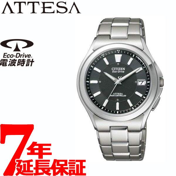 シチズン アテッサ エコドライブ電波時計 ATD53-2841 CITIZEN 腕時計【あす楽対応】【即納可】