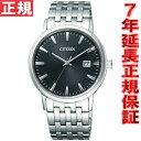 シチズン フォルマ エコドライブ 腕時計 ペアモデル メンズ CITIZEN FORMA BM6770-51G【あす楽対応】【即納可】