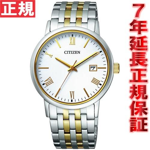 シチズン フォルマ エコドライブ 腕時計 ペアモデル メンズ CITIZEN FORMA BM6774-51C