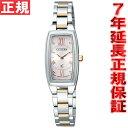 シチズン クロスシー CITIZEN XC エコドライブ ソーラー 腕時計 レディース 北川景子イメージキャラクター EG2874-57W