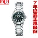 シチズン フォルマ 腕時計 エコドライブ FRA36-2201 CITIZEN FORMA